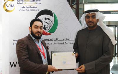 World Halal Authority: aziende più competitive sui mercati esteri con la certificazione Halal