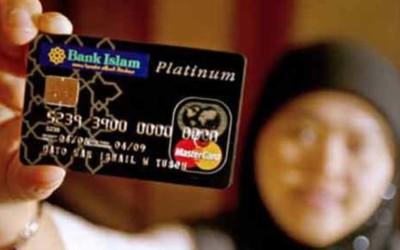 LA FINANZA ISLAMICA: UNA VERA RIVOLUZIONE ECONOMICA PER IL BELPAESE